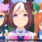 【ウマ娘】「育成」「レース」「ライブ」のゲーム動画が公式サイトにて公開!