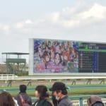 【ウマ娘】競馬場でもウマ娘CM放送しまくり!プロモーター武豊騎手なのやっぱりすごい