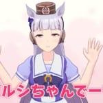 【ウマ娘】ウマ娘のキャラクターで最も謎が多いゴールドシップ!実際何者なのだろうか…?