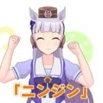 【ぱかチューブ】ゴルシちゃんがプレゼンに挑戦!ニンジンの新常識が生まれてしまう