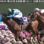 【競馬】天皇賞制覇のレインボーラインが故障により引退、種牡馬入りへ