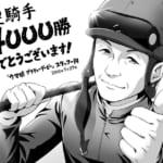 【競馬】武豊騎手がJRA通算4000勝達成!ウマ娘公式のお祝いイラストが公開