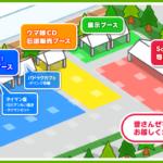【ウマ娘】2nd EVENT「Sound Fanfare!」展示エリア情報・マップ公開。これで迷子にならないぜよ!