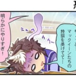 【ウマ娘】うまよん第37話配信。ママァーーーーーーーーーーーッ!!!