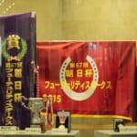 【競馬】朝日杯フューチュリティステークス12月16日開催!2歳No.1を決める戦い