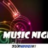【ウマ娘】12月12日19時からラジオNIKKEIで「ウマ娘特集」が放送されるぜよ!