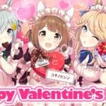 ウマ娘たちはバレンタインにどんなチョコを作ったのか予想