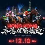 【競馬】香港ニキによる香港競馬豆知識が面白い!