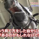 【ウマ娘】元ゴルシ厩務員の今浪さん、現実とゲームの両方で皐月賞を制覇