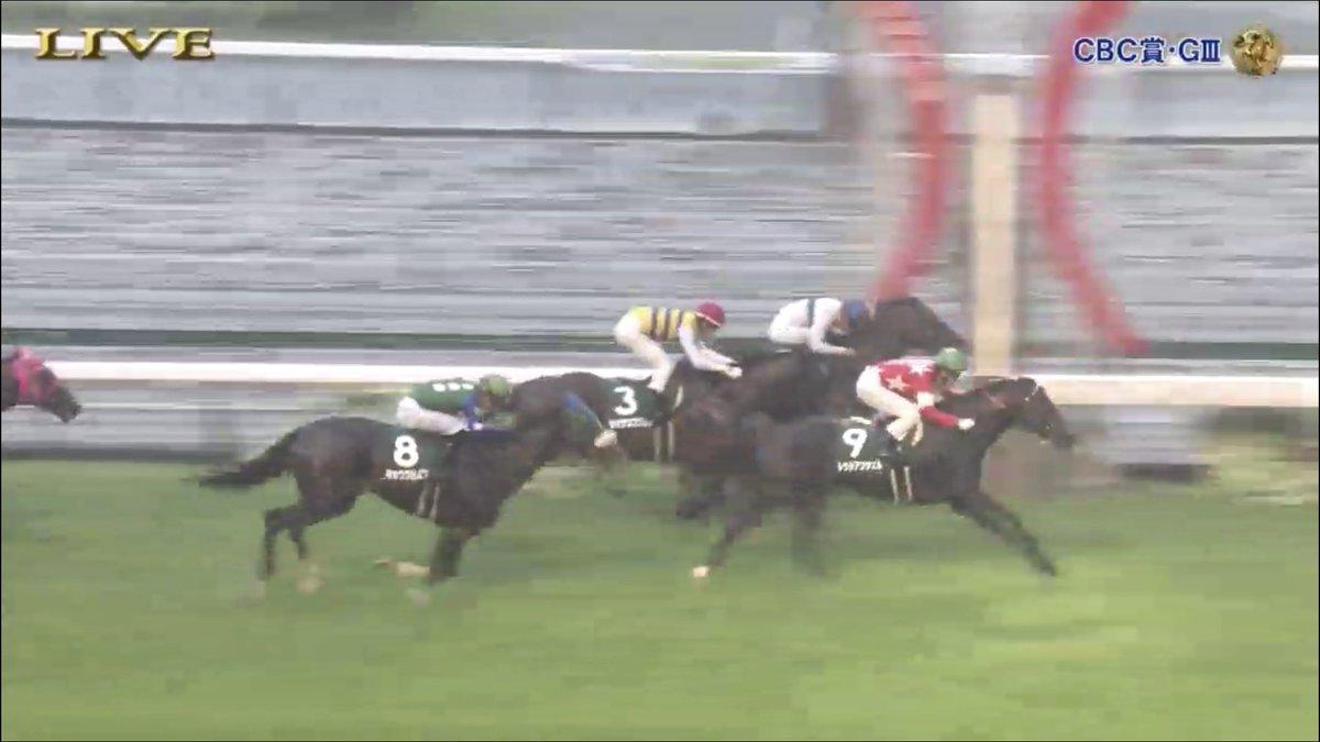 CBC賞  - レース結果・払戻 ... -