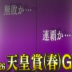 【ウマ娘速報】3月30日からガチャに新衣装のトウカイテイオーとメジロマックイーンが登場!