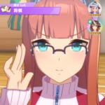 【ウマ娘】賢さレベル5で見れる眼鏡をかけたウマ娘まとめ