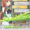 【ウマ娘】コンプティーク6月号、声優アニメディア6月号が発売!ウマ娘の話題がぎっしり!