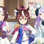 【ウマ娘】「嘘やろ、、、」ゲーム内でキャラクターが着ている勝負服の入手方法。
