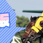 【競馬】雑談掲示板パート2