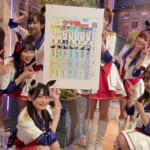 【ウマ娘】NHKの「シブヤノオト」に出演した佐久間さんのウマ娘愛がひたすら凄かった!