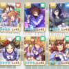 【ウマ娘】みんなは完凸させたガチャ産のSRサポートカードはどれぐらい持ってる?